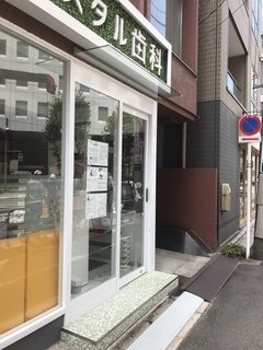 IMG_2763.JPG
