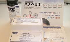 歯周病スクリーニング検査